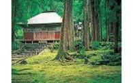 4.白山平泉寺など歴史遺産の保護保全