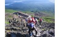 世界文化遺産富士山支援事業
