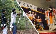 (8)スポーツの振興と文化の継承に関する事業