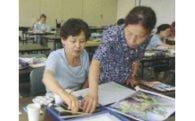 7.生涯学習の充実及び市民活動の促進に関する事業