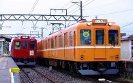 1.養老鉄道存続支援