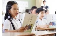 7.教育文化の推進に関する事業