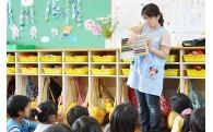 3.子育て支援に関する事業