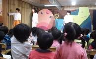 (5)子育て支援、教育環境の充実に関する事業