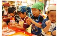 1.子育て支援及び子どもの教育振興に関する事業