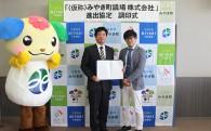 (17)松田元ネット学校及びビジネススクールに関する事業