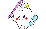(15)「歯と口腔の健康づくり」を推進し、町民の健康増進に寄与する事業