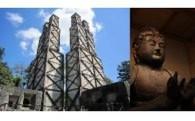 韮山反射炉等の歴史文化遺産の保存・活用