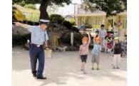 3.市民の安全分野への活用