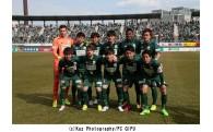 FC岐阜の活動支援