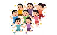 15.子どもの未来支援プロジェクト