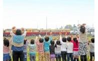 4 富山地方鉄道立山線の利用促進と駅舎、沿線景観・環境整備
