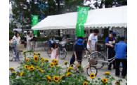 自転車環境共生まちづくり基金