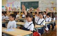 学校教育の充実に関する事業