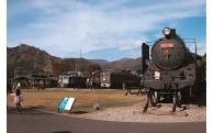 ■碓氷峠鉄道文化むらに関する事業