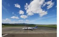 中標津空港を活用した広域観光ルートづくり