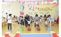 ② 子育て支援事業、子どもの学習環境整備等に活用