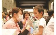 ④ 健康増進支援、先端医療機器整備等に活用