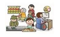 2)瀬戸市に暮らして仕事に就く若者の応援への活用