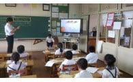 エ 教育の推進及び文化の保全に関する事業