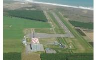 航空宇宙産業基地の誘致促進に関する事業