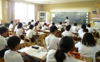教育または文化の振興に関する事業