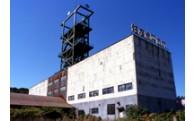 (4)炭鉱遺産を保存・継承したまちづくりに資する事業
