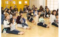2.子育て支援と学校教育   (子育て・教育)
