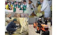 農業関連産業など地域産業の担い手育成に取組む「中標津農業高等学校」の修学環境支援