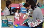 3 次代を担う子どもたちの健全育成事業