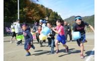 放課後児童クラブ施設整備事業