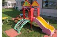 2. 幼児センター、小中学校の教育環境を充実する事業