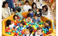 1.教育と子育てのまち貝塚
