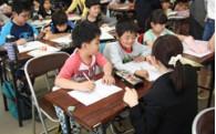 ④教育や文化の振興
