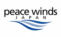 6) 特定非営利活動法人ピースウィンズ・ジャパン