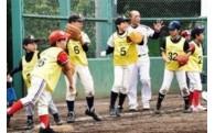 スポーツを通じたまちづくりを応援したい!(スポーツ振興基金)