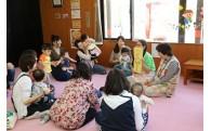 2 福祉・子育て支援