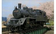 若桜鉄道の活性化に関する事業