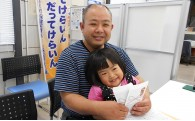 (1) 子ども支援のための事業(出産・子育て支援、教育の充実など)