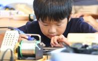 1.子どもなど将来の社会の担い手の育成に関する事業
