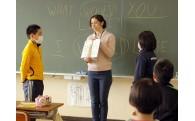 教育文化の発展
