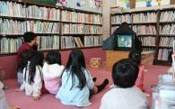 6.教育の振興等
