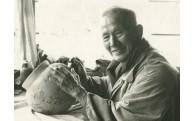 陶芸家 板谷波山先生の顕彰のための事業