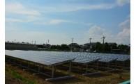 2. 省資源・省エネルギー化の推進に関する事業