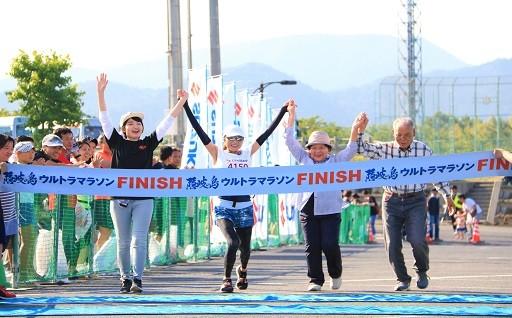 5-①.ウルトラマラソン事業