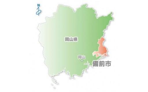 地域課題の解決(三石地区)