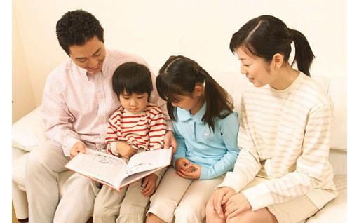 結婚、子育て、教育環境充実のための事業