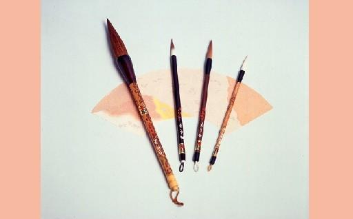 筆文化の継承に資する事業