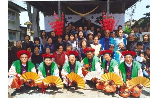3.伝統芸能、地域文化の伝承・育成に関する事業