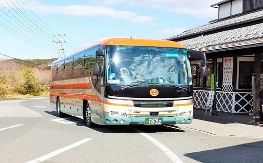 ② 高速バス運行事業